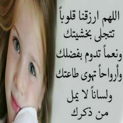 MinnatAllah Madiouli