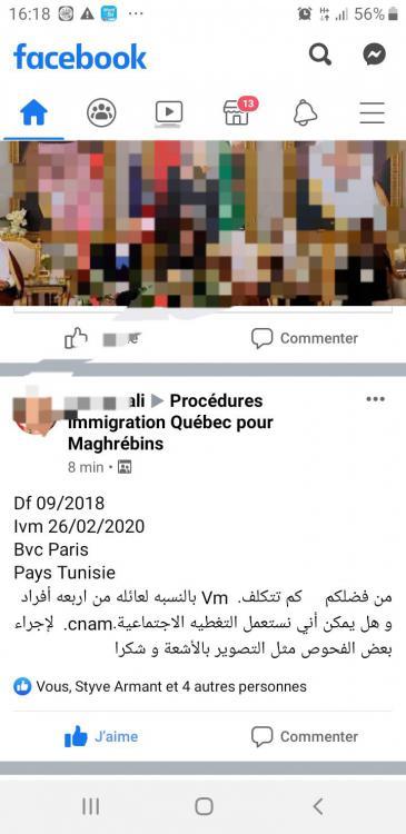 20200227_162001.jpg